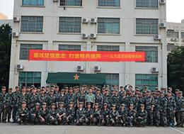 13年军团誓师