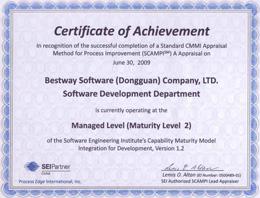 CMMI国际软件开发认证